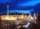 Ukraina.Produkcja,import,dystrybucja maszyn i sprzetu