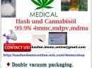 4MMC, MDMA i krystalicznie MDPV proszku na sprzedaż