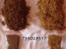 Tytoń bardzo dobrej jakości 733 O29 357 85 zl/kg
