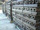 Ukraina. Brykiety RUF, Nestro, PiniKay 390 zl/tona + surowce do produkcji biopaliw. Tanio Kostka, walcy o dlugim czasie spalania z rozdrobnionego, wysuszonego drewna iglastego, lisciastego. Sprasowane pod wysokim cisnieniem z ekologicznych materialow opa