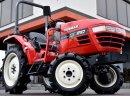 Mini traktorek ogrodniczy komunalny Yanmar AF 210 wspomaganie rewers - zdjęcie 2