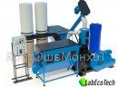 Peleciarka / Linia do granulacji, produkcji pellet MLG-1000 COMBI | 25kW